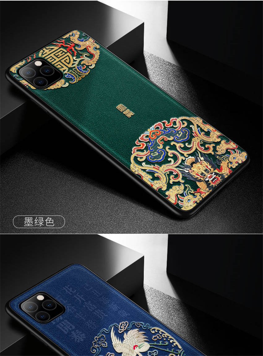 Embossed Leather Back Cover For iPhone 11 2019 iPhone 11 Pro Max iPhone XR X Xs Max Case Special China Style Phone Cases Aixuan (11)