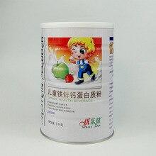 Factory Wholesale Children's Iron Zinc Calcium Growth Protein Powder Protein Powder 1000G Instant Health Nutrition Food 24 Cfda