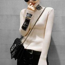 #3823 бежевый черный белый красный женский свитер пуловеры с