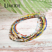UMODE Colorful Shell Conch Necklaces & Pendants Vintage Statement Necklace Women Fashion Jewelry Sea Beach Vsco Girls PN0692