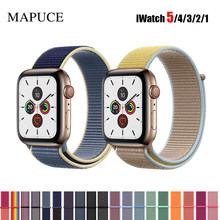 Correa de repuesto para Apple Watch Series 3/2/1 38MM 42MM Nylon suave transpirable Correa deportiva para iwatch serie 4 5 40MM 44MM(China)