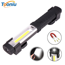 USB Rechargeable COB work light Glare LED Flashlight With a powerful magnet and Hook Suitable for camping, maintenance,etc.