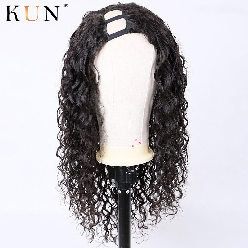 Water Wave U Part Wig Human Hair Wigs 4*2 Right Part 150 Density Brazilian Remy Water Wave Wig Pre Plucked For Women KUN Hair