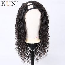 Water Wave U Part Wig Human Hair Wigs 4*