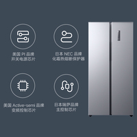 Xiaomi Mi Home Air-Cooled Open Door Refrigerator Frost-Free Energy-Saving Household Refrigerator 483L