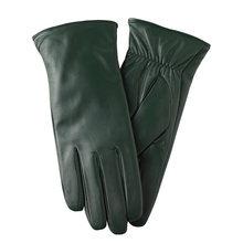 Feiqiaosh 2020 новые модные кожаные женские перчатки зеленые