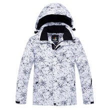 Children Snow Suit Wear Outdoor Waterproof windproof Warm Costume winter Snowboarding Ski jacket belt Snow pant boys and girls