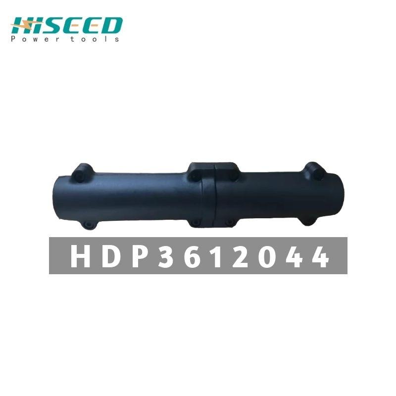 Elektriline pügamislõikur HDP36-1 Link III, 9-nööbiline - Elektrilised tööriistad - Foto 4