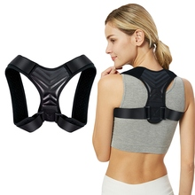 Anti-Humpback Belt Adult Male And Female Student Adjustable Back Suppor