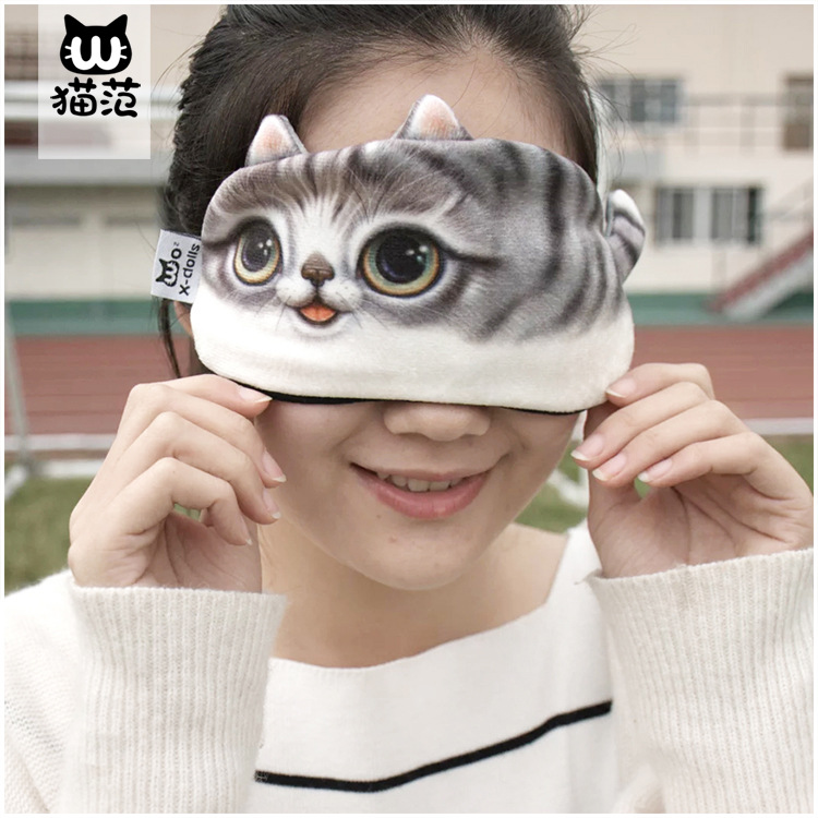 Nap Cartoon Eye Patch Cat Ice Bag Eyeshade Cat Fan Produced