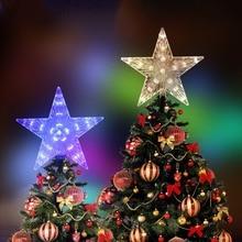 Фестиваль звезда свет цветная Рождественская елка Топпер украшения дома сад светодиодный Рождественская елка украшения звезда лампа Рождественское украшение