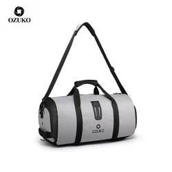 Ozuko новый стиль спортивная сумка настраиваемый багажный рюкзак багажная сумка спортивная Большая объемная ручная дорожная сумка