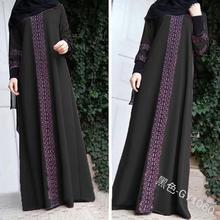 Muslim-Dress Clothing Prayer Abaya Turkey Ramadan Islamic Women for Costume Middle East