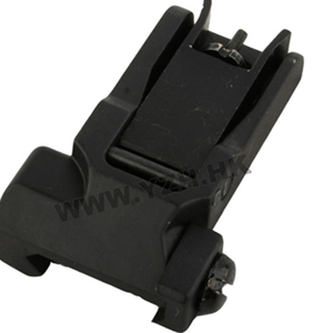 Image 5 - Emersongear Tactical Front Sight Rear Sight SR 25 Flip Up Foliding For Airsoft Hunting Toy Accessory