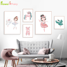 Cartoon Ballet Princess Nursery Unicorn Wall Art Canvas Painting Nordic Poster Pictures For Baby Girl Room Decor Unframed