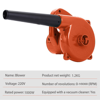 220V 1000W 16000rpm 6 Speed Computer cleaner Electric air blower dust Blowing Dust Computer Dust Collector Air Blower