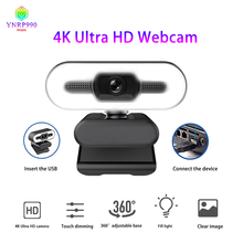 4K Ultra-Clear Webcam With Microphone For Desktop PC Web Camera Live Broadcast Video Calling Conference Work Fill Light Web Cam