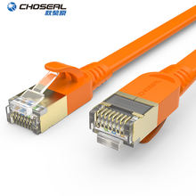 Кабель choseal rj45 плоский cat7 ethernet сетевой lan кабель