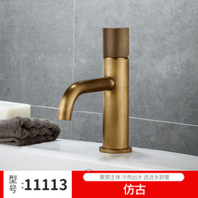 Antique Brass Basin Faucet Faucet Taps Bathroom Sink Faucet Single Handle Hole Deck Mounted Hot and Cold Mixer Tap Sink Faucet fashion high quality wall mounted single cold spring sink faucet basin faucet tap mixer