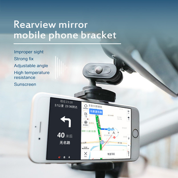Rearview Mirror DVR Holder GPS Extension High Quality Car Recorder Bracket Mobile Car Phone Holder Car Accessories Car Holder image