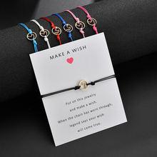 Женские плетеные браслеты с волнистым кольцом многоцветные ручной