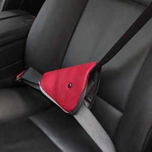 Image 3 - 車の安全シートベルトのショルダーパディングアジャスター子供ベビーカー保護安全なフィットのマットストラップカバー自動アクセサリー