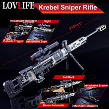 31cm Detachable Krebel Sniper Rifle Weapon Model Key Chains Metal Alloy Gun Keychain Toys APEX Legends Game Collection Keyring(China)