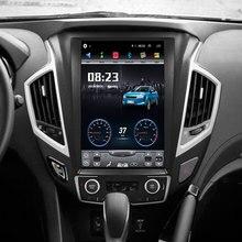 12,1 дюймов 4G Lte вертикальный экран android Мультимедиа Видео Радио плеер для Dongfeng Fengshen лет Навигация стерео