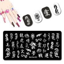 Nova chegada china dragão arte do prego selo cultura tradicional stamper placa de caráter chinês para o modelo de unhas #033