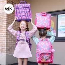 Рюкзаки для мальчиков и девочек школьные ранцы начальной школы