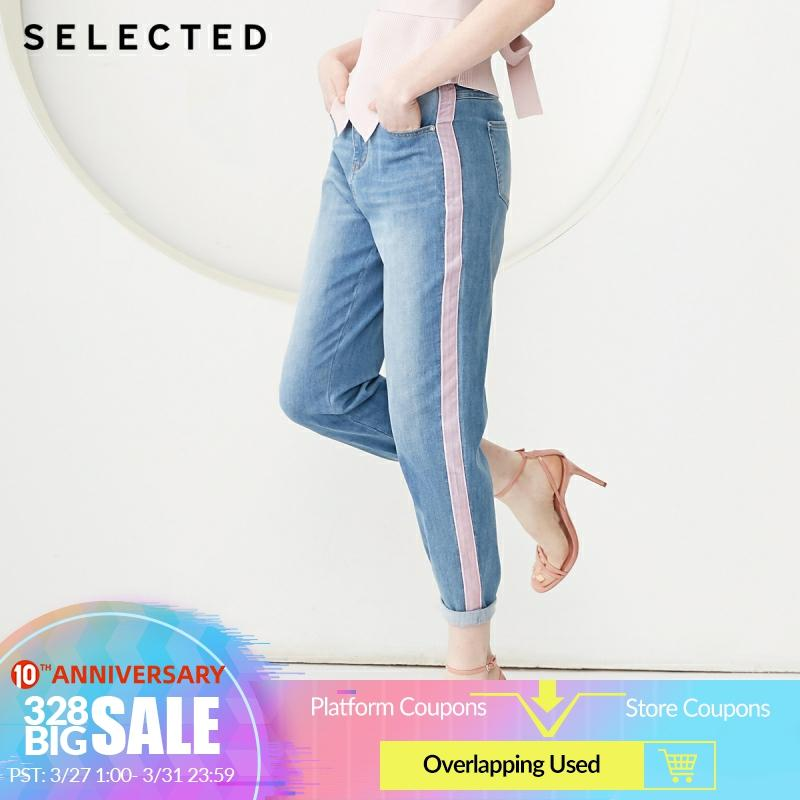 SELECTED Women's Straight Fit High-rise Spliced Washed Jeans S|419132529