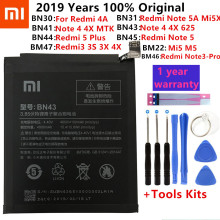 Сменный аккумулятор Xiao mi для Xiao mi Red mi 3 3S 3X 4X 4A 5A 3 pro 5 Plus Note 3 4 4X5 5A 6 7 Pro mi 5 mi 5X батареи