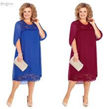 Кружевное коктейльное платье размера плюс длиной до пола с коротким