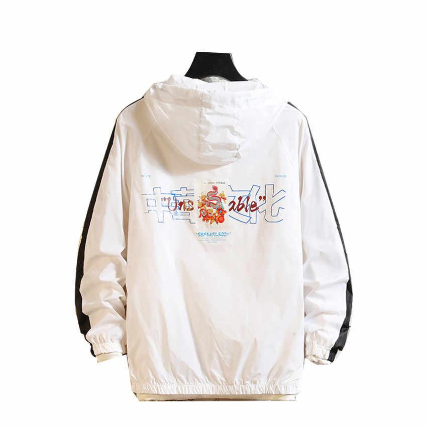 2020 ilkbahar sonbahar bombacı kapşonlu ceket erkekler Casual Slim rüzgarlık ceket erkek giyim fermuar ince moda giyim abd boyutu 8XL