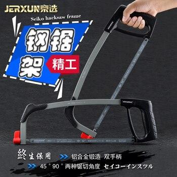 JERXUN Sierra de arco Marco de sierra para metales de Metal de corte manual Sierra de arco Marco de hierro VI tirar VI nacional para carpintería Multi-función
