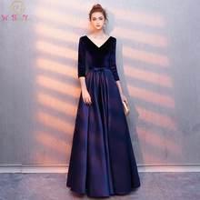 Длинные вечерние платья синие велюровые атласные трапеции с