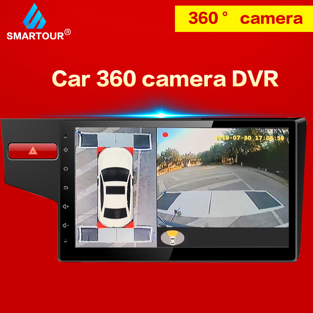 Smartour 360 Camera Parking Surround View HD Surround View System Driving Support Bird View Panorama System 4 Car Camera