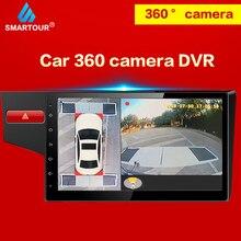 Smartour 360 kamera Parkplatz surround view HD Surround View System fahr unterstützung Vogel Ansicht Panorama System 4 Auto kamera