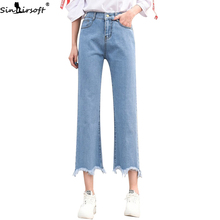 plus big Wide leg jeans pant woman High Waist irregular Tassel  straight denim Pockets Light Blue Ladies Causal Ripped trousers