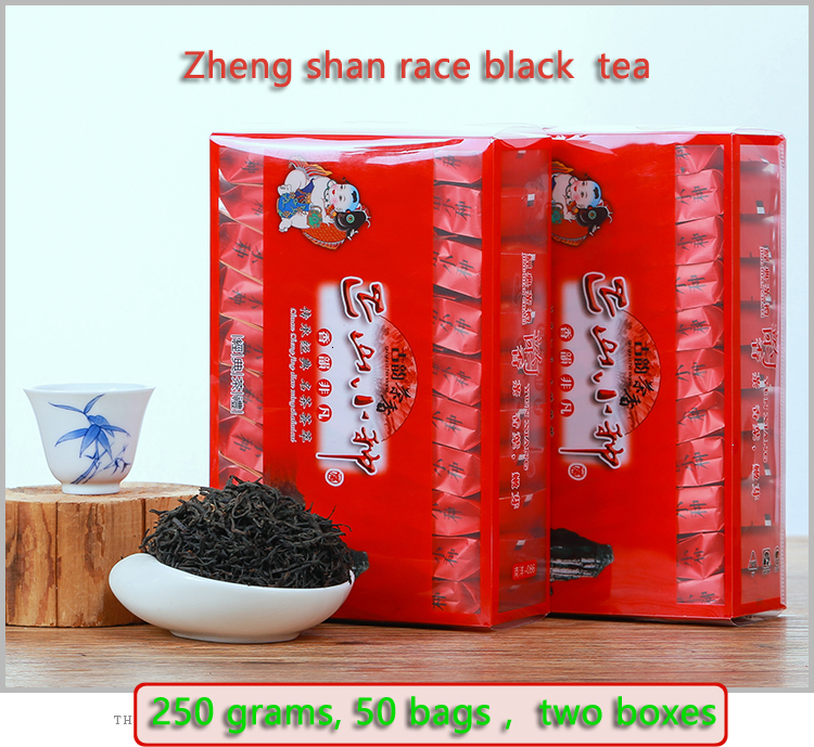 250g ZhengShanXiaoZhong Superior Oolong Tea the Green food For Health