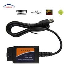 En iyi ELM327 USB OBD2/OBDII arayüz tarayıcı ELM 327 V 1.5 araba teşhis tarayıcı ELM327 V1.5 FT232RL çip oto teşhis araçları