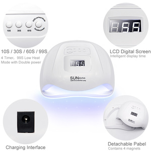 Image 4 - LKE SUNX 48W 54W Nail Dryer UV LED Nail Lamp Gel Polish Curing Lamp with Bottom 30s/60s Timer LCD Display Lamp for Nail Dryer