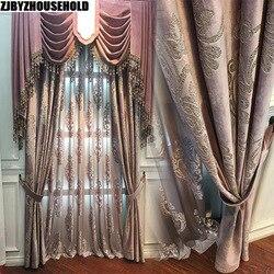 ハイグレードなベルベット金色窓のカーテンリビングルーム紫色窓のカーテン、チュールのためにベッドルーム遮光カーテン
