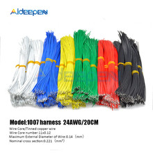 Cable-Wires-Kit Breadboard-Jumper Electronic-Cable Tinned UL1007 24AWG Double-Head 20CM