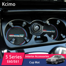 Kcimo 2pc Anti-slip cup Pad for BMW F10 F11 F07 E60 E61 F01 G11 F25 G01 G26 G02 F15 G05 E70 F16 G06 M Car Coasters Cup Holder Ma