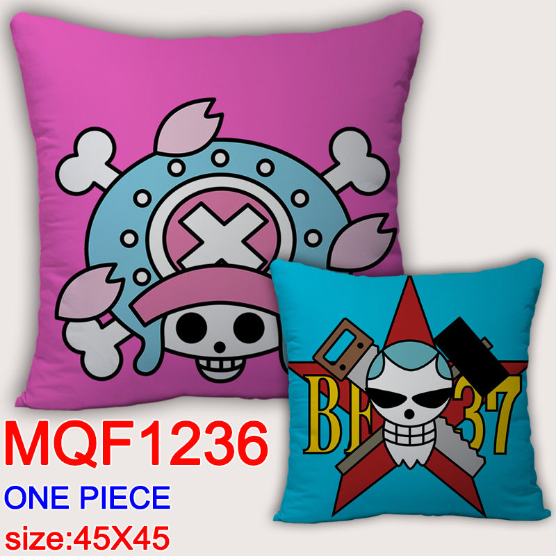 MQF1236