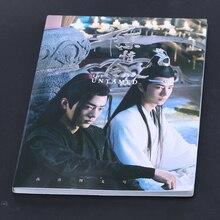 Untamed تشن تشينغ لينغ اللوحة كتاب البوم وي Wuxian ، Lan Wangji ألبوم صور شخصية ملصق المرجعية نجمة حولها