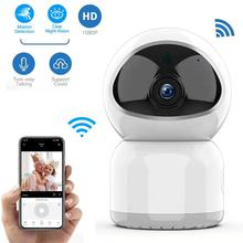 HD 1080P Could Mini WIFI IP Camera Wireless  Auto Track Home Security Dvr Network Wifi Camera Night Vision CCTV P2P Baby Monitor