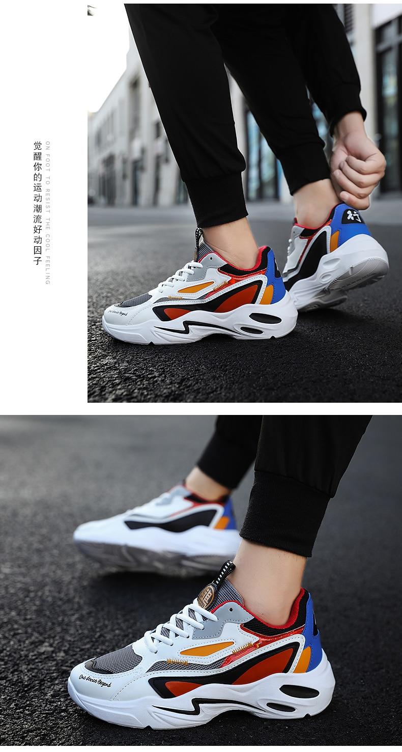 H4d4b1507cbc443678faec01d9395009f9 Men's Casual Shoes Winter Sneakers Men Masculino Adulto Autumn Breathable Fashion Snerkers Men Trend Zapatillas Hombre Flat New