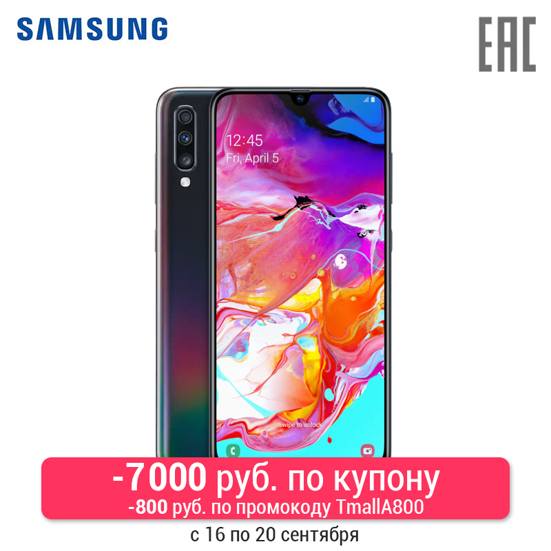 Смартфон Samsung Galaxy A70 (2019)
